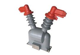 JDZW-6、10R型户外带熔断器电压互感器